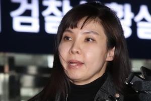 검찰 '성추행조사단', 법무부 압수수색…서지현 인사기록 확보