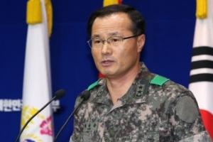 검찰, '軍 대선개입 은폐' 전 국방부 조사본부장 구속영장