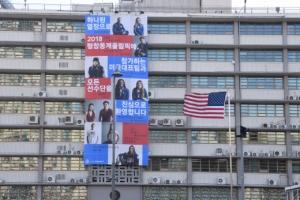 [서울포토] 평창동계올림픽 축하 현수막 걸린 주한 미국대사관
