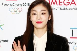 '피겨 여왕' 김연아, 2018 평창올림픽 성화 점화(속보)
