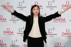 [포토] 김연아 '평창동계올림픽 함께 응원해요'