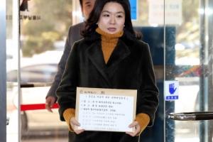 경찰, 홍준표 대표 고소한 류여해 전 최고위원 불러 조사