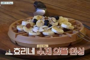 """'윤아 와플기계' 품귀현상에 """"충동구매 마세요"""""""