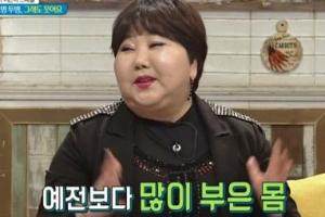 """가수 이은하, 쿠싱증후군 고백...""""얼굴 붓고 3개월 만에 20kg 늘었다"""" 사연은?"""
