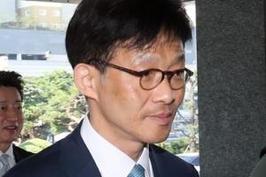 성추행 조사단, 안태근 '공개소환' 가능성…13일 소환방식 결정