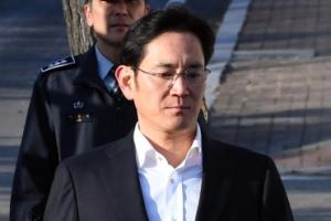 특검, '박근혜 뇌물' 이재용 2심 집행유예 불복…대법 상고