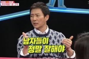 """'동상이몽2' 최수종 """"아내 하희라, 유산 4번이나 했다...아픔 많아"""" 고백"""
