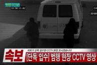익스트림 재난 액션 '허리케인 하이스트' 뉴스 영상
