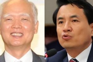 이재용 2심 판결에 경의 표한 김진태, 정형식 판사와 친인척