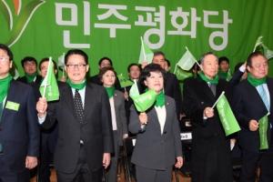 [서울포토] 민주평화당 창당대회