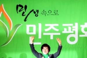 """민평당 공식 창당…""""평화·개혁의 길, 호남서 바람 일으킬 것"""""""