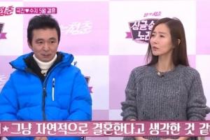 """'불타는청춘' 김국진♥강수지 5월 결혼 """"예식 NO...강수지 집에 신접살림"""""""