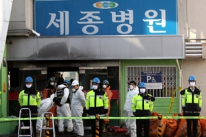 세종병원 화재 이후 치료받던 90대 숨져…사망자 50명으로