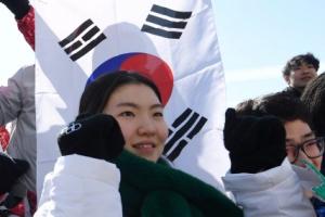 [포토] '대한민국 파이팅~ 메달을 다짐합니다!'