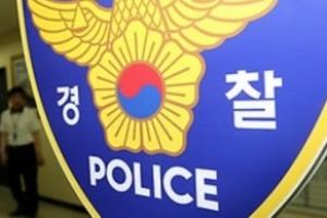 """""""가상화폐 투자 실패 비관 추정"""" 30대 숨진 채 발견"""