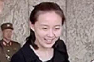 '백두혈통' 김여정 9일 방남…숙소는 스카이베이 경포호텔 관측