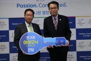 [평창올림픽 특집] 한국전력공사, 전력 공급ㆍ후원 확대ㆍ홍보  '3박자 협력 '