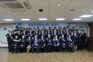 경찰, 평창 동계올림픽 기간 국제경찰협력센터 운영