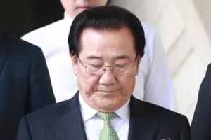 '공천헌금' 박준영, 징역 2년6개월 확정돼 의원직 상실…곧 수감