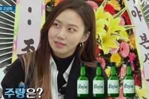 """'친절한기사단' 고성희, """"주량은 소주 3~4병...별명은 '소주요정'"""""""