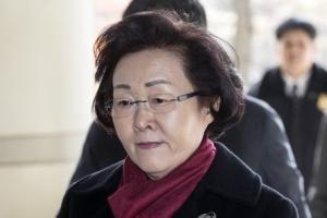 경찰 '횡령·취업청탁' 신연희 강남구청장 구속영장 신청