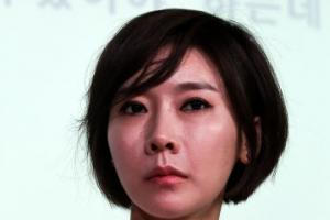 '곽현화 동의없는 노출신 공개' 대법원은···