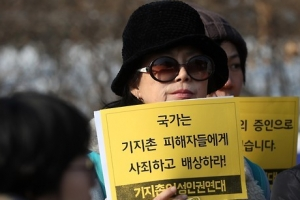 """""""기지촌 성매매 여성에 위자료 줘라""""…국가 '방조' 첫 인정 판결"""