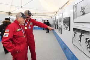 서울마당서 '미디어로 보는 동계올림픽'展