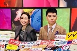 빅뱅 승리 中영화 진출, 영화 '우주유애낭만동유' 3월 2일 개봉 확정