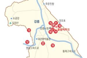'멋' 올림픽…한옥마을 일출ㆍ설화 품은 월화정 '금메달감'