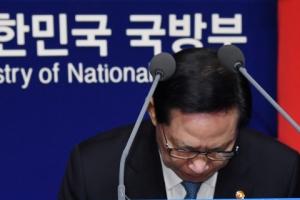 [서울포토] 국방부 장관, 5·18 무력진압 공식 사과