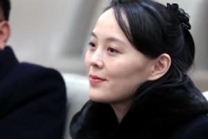"""김여정 한국 도착에 외신도 관심…""""북한 잠재적 미래 지도자"""""""