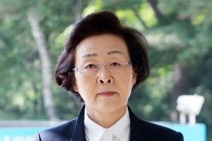 신연희 강남구청장, '문재인 대통령 허위글' 1심 벌금 800만원