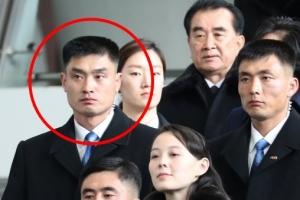 4년 간격으로 황병서·김여정을 번갈아 따라온 북 경호원
