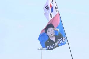 [서울포토] 태극기 집회에 등장한 박근혜 깃발