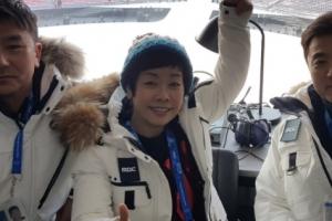 코미디언 김미화, 2018평창동계올림픽 개막식 현장 생중계...'인증샷'