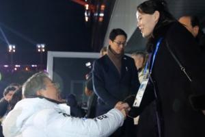 문 대통령, 평창 개회식장서 김여정과 악수
