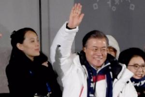 [전문] 문재인 대통령 올림픽 개회식 리셉션 환영사