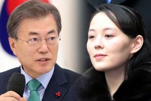 문 대통령, 10일 오전 11시 靑서 김영남·김여정 접견·오찬