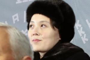 시종 여유로운 모습의 김여정... 연로한 김영남에게 자리 양보