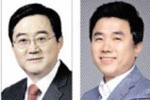 삼성증권도 '50대 사장'