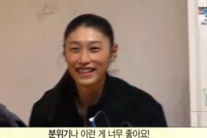 '나혼자산다' 김연경, 중국 상하이에서 '식빵' 외친 이유는?