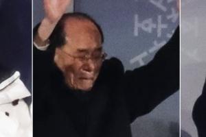 평창 개막식 남북 공동입장…하염없이 눈물 흘린 김영남