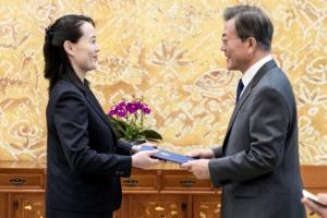 北 김정은, 김여정 통해 '남북관계 개선 의지' 담은 친서 전달