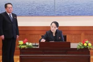 [서울포토] 청와대서 방명록 작성하는 북한 김여정