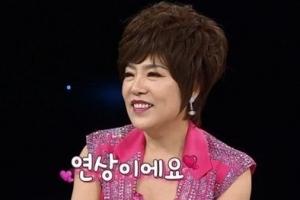 '아모르파티' 가수 김연자 결혼, 올가을 4년 사랑 결실...상대는 누구?
