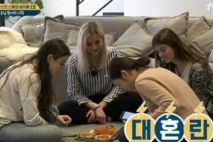 '서울메이트' 구하라, 허당 끼 발산...스웨덴 세자매도 빠진 엉뚱 매력