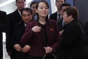 [서울포토] 도도한 표정으로 걸어들어오는 김여정