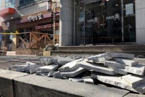 포항 지진에 이재민 증가 ... 대피소 시설 확충에 무료급식 재개