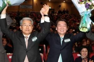 국민의당, 바른정당 합당 결의…전당원투표 73.56% 찬성